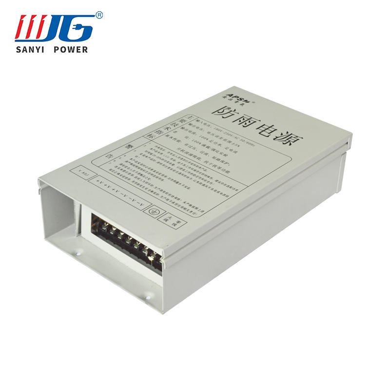 12V 360W aluminum case Rainproof Power Supply for CCTV camera