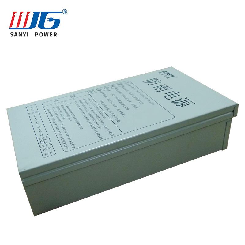 12V 120W Rainproof Power Supply Box For LED Lighting
