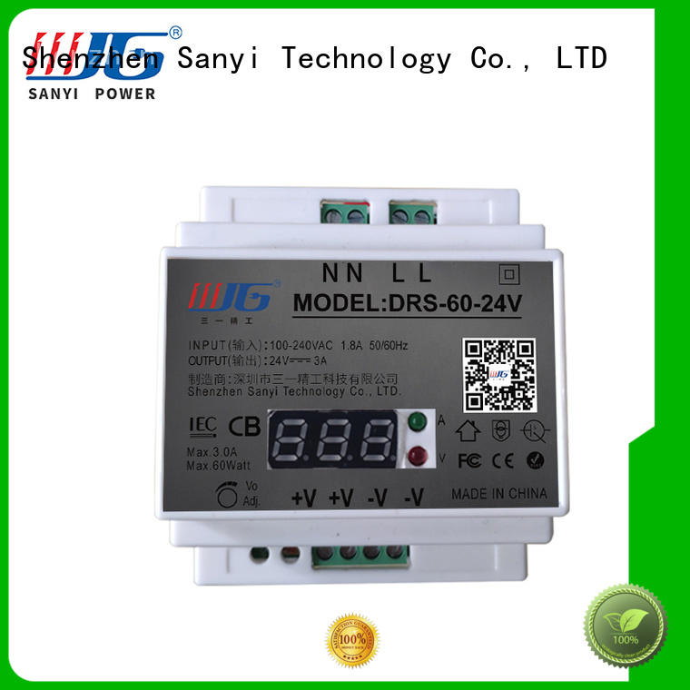 Sanyi small din power supply rail