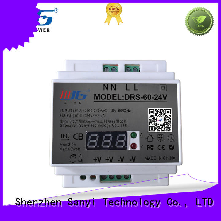 Sanyi New din power supply free sample for automation